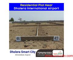 Mini Residential Plots Scheme International Airport City