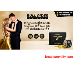 Bull Rider Capsule Is Solution Of Male Internal Weakness