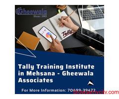 Tally Training Institutes in Mehsana - Gheewala Associates