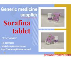 Dasacine tablet  price in India