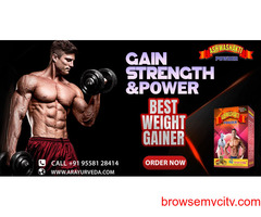 Build A Body And Be A Body-Builder