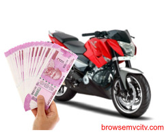 Two Wheeler Loan   Instant loans at lowest interest rates   Supra Pacific Auto loan