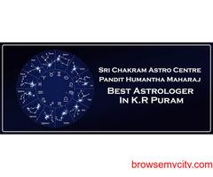 Best Astrologer in K R Puram | Famous Astrologer K R Puram