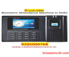 Get Biometric Attendance Machine in Delhi