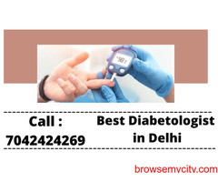 8010931122 Diabetes treatment in Dundahera