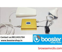 Looking for Airtel Jio Mobile Network Booster In Delhi