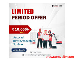 AutoCAD At Excellence