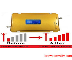 Improve Your Mobile Network Booster in Delhi