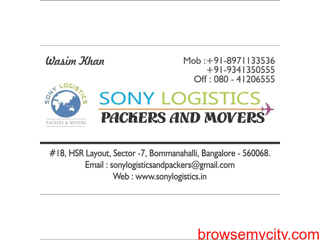 Sony Logistics packers - 1/1
