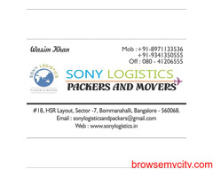 Sony Logistics packers