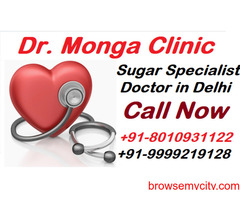 sugar specialist doctor in Khanpur  ( 8010931122 )