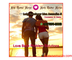 Love Back Problem Solutions 7737618863
