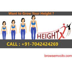 Best Height Growth Medicine