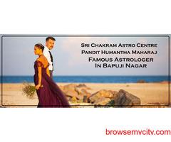 Best Astrologer in  Bapuji Nagar | Famous Astrologer in Bapuji Nagar