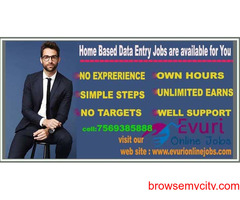 Full time and Part Time Home Based Data Entry Typing Jobs