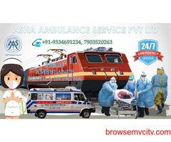 Book Train Ambulance Service with less cost and better equipment for Covid Patient  ASHA