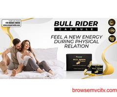 Bull Rider Capsule For Enjoyable Night