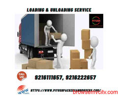 Piyush Packers Movers- Loading and Unloading Service Provider