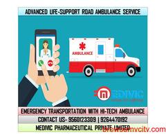 Avail Advanced Medivic Ambulance Service in Bihta, Patna