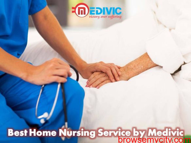 Select Medivic Home Nursing Service in Cooch Behar with Medical Group - 1/1
