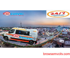 Utilize Reliable Medical Facility Ambulance Service in Bokaro by Medivic