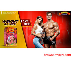 Get rid of thinness. Increase your weight and well-being with   Ayurvedic powder.