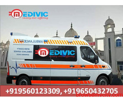 Take Top-Level Ambulance Service in Shanti Nagar with ICU by Medivic