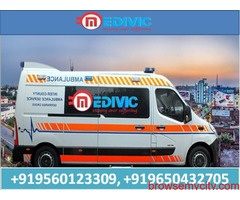 Take Matchless Ambulance Service in Ranchi at Low-Cost by Medivic