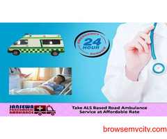 Immediately Hire Completely Safest Road Ambulance from Patna at Reasonable Rate