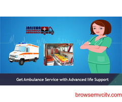Avail Smart Life Supported Ambulance Service in Kankarbagh at Anytime