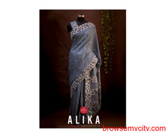 Ash tussar silk with full border floral cutwork embroidery