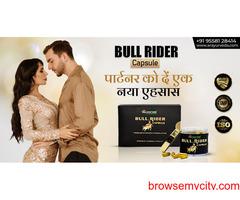 Bring Jollity In Marital Life With Bull Rider Capsule.