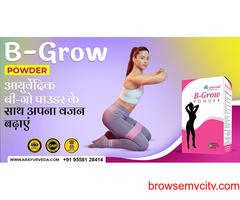Weight gain supplements made from Ayurvedic herbs