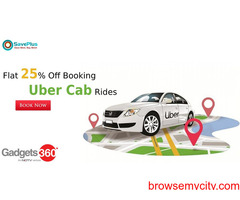 gadgets360 coupons, offers : Flat 25% Off Booking Uber Cab Rides