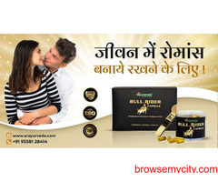Buy This Ayurvedic Medicine For Male Strength And Stamina