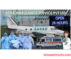 Dial an Air Ambulance Service for any patient suffering from any disease  ASHA
