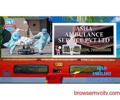 Get first class emergency Train Ambulance Service  ASHA