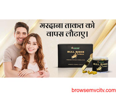 Use This Ayurvedic Medicine For Long lasting in bed
