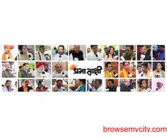 Prabhasakshi: Today News in Hindi, Latest News in Hindi, Hindi News, हिन्दी समाचार