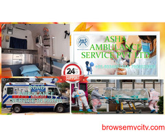 Dial for complete Road Ambulance Service with EMS supply  ASHA