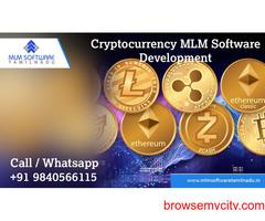 Cryptocurrency MLM Software – MLM Software Tamilnadu