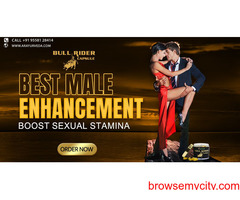 Ayurvedic Medicine to Get Relief From Male Weakness
