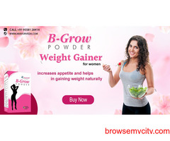 How To Make Your Lean Body Fit? Take B-Grow Powder