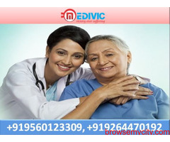 Reliable Medivic Home Nursing Service in Kharagpur-Doctor Facility