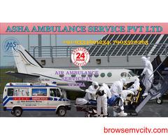Get Air Ambulance Service with cost savings  ASHA