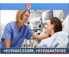 Book World Best Home Nursing Service in Jamshedpur with Doctor