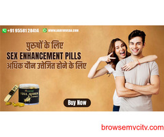 Ayurvedic Medicine for Male Internal Problems