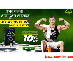 How To Increase Your Weight in Ayurvedic Way