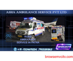 Confirm Authorized Road Ambulance Service at an affordable price   ASHA
