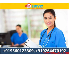 Finest and Modern Home Nursing Service in Punaichak by Medivic